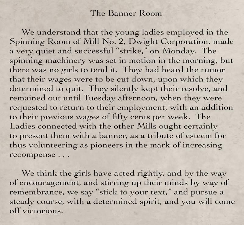 Banner Room.jpg
