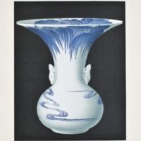 CXIII. Japanese Hirado blue and white vase