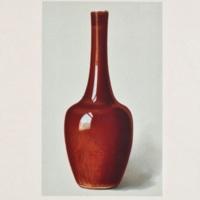 Plate LVI. Lang Yao bottle