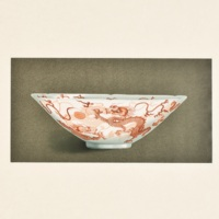Plate LXVII. Notched bowl decorated with red dragons