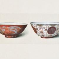 CIV. Two Japanese Kutani rice-bowls.