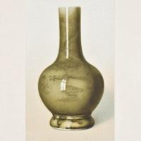 "Plate LXXXIII. Dragon vase of ""eel-skin yellow"""