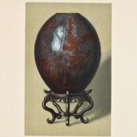 Plate XIX. Iridescent iron-rust vase.