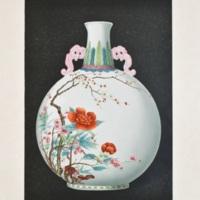 Plate XLVII. Yung-Cheng pilgrim bottle