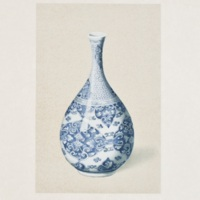 Plate XLII. Blue and white brocaded vase