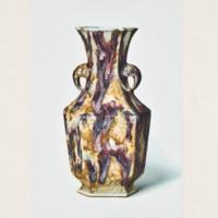 Plate LXXXVIII. Hexagonal flambe vase.