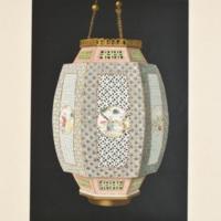 Plate XXII. Ch'ien-lung open-work lantern