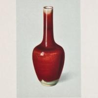 "Plate LVIII. Small ""Lang Yao"" vase"