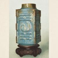 Plate XXIII. Oblong crackled vase.